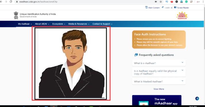 Download-E-Aadhaar-Card-Using-Face