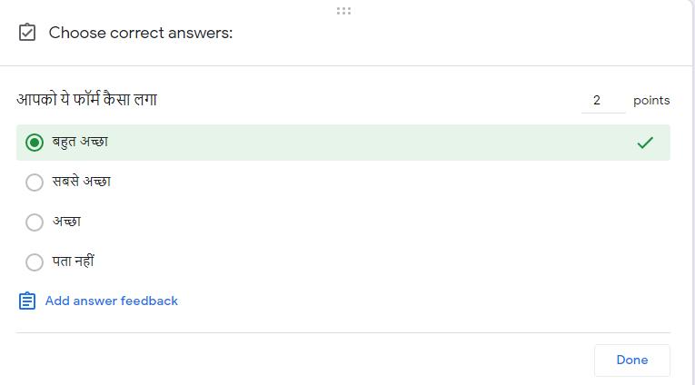 Correct answer google form
