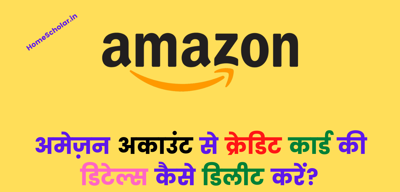 Delete Credit Card Details from Amazon Account