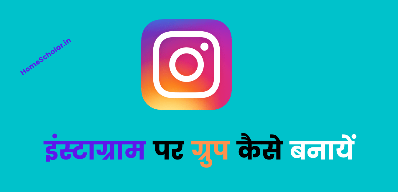 How To Create Group On Instagram