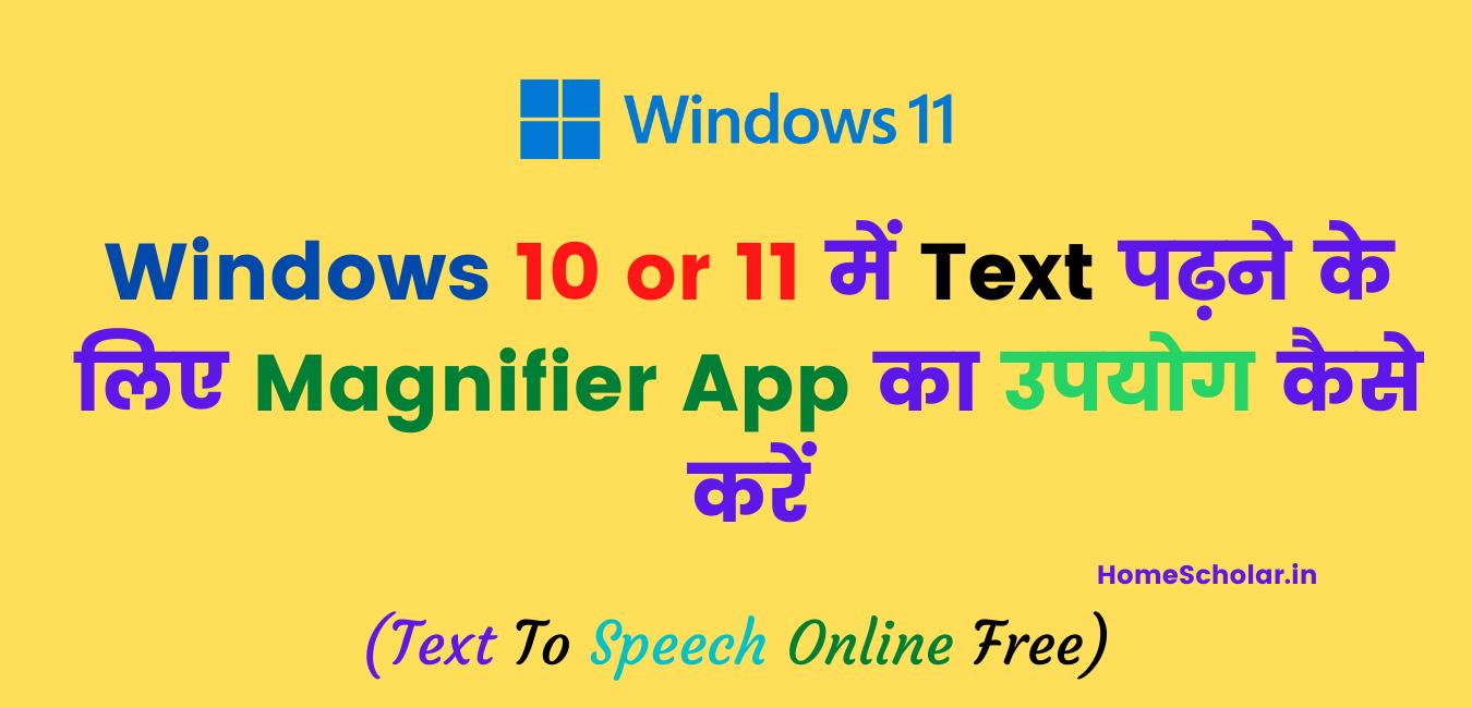Free Text To Speech Online