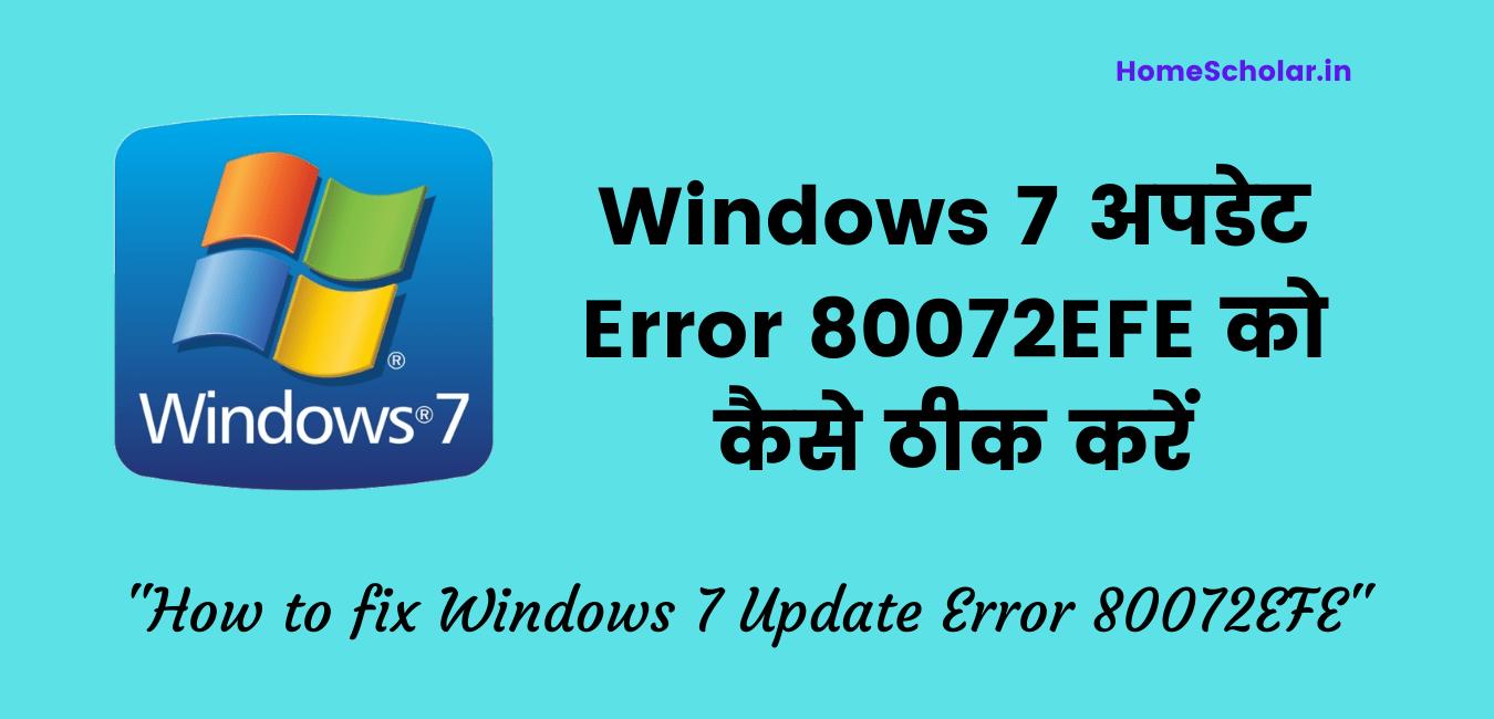 How to fix Windows 7 Update Error 80072EFE