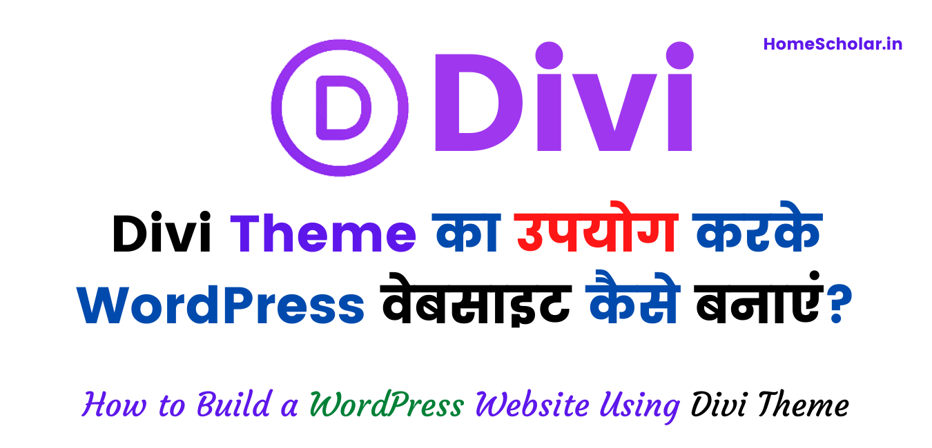 How to Build a WordPress Website Using Divi Theme