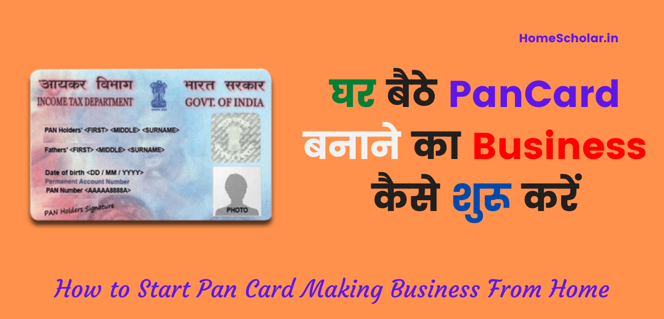 How to Start Pan Card Making Business From Home